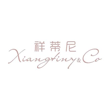 祥蒂尼 XIANGTINY & CO