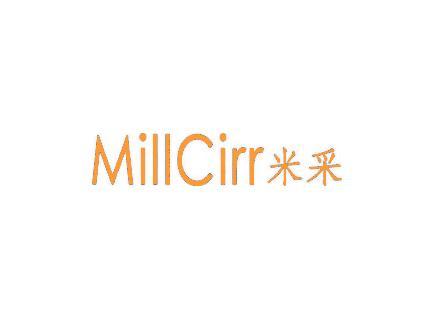 米采 MILLCIRR