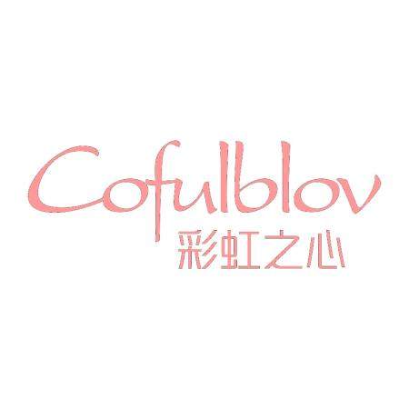 彩虹之心 COFULBLOV