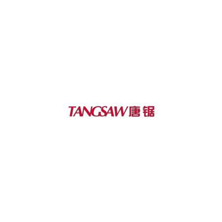 唐锯 TANGSAW