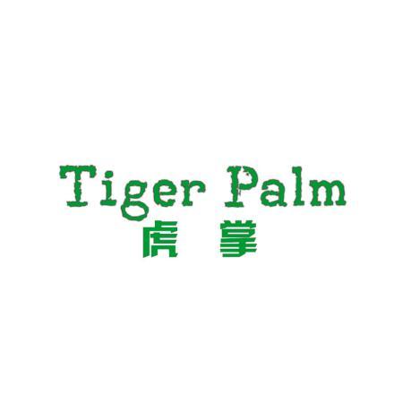 虎掌 TIGER PALM