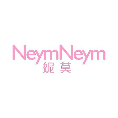 妮莫 NEYMNEYM