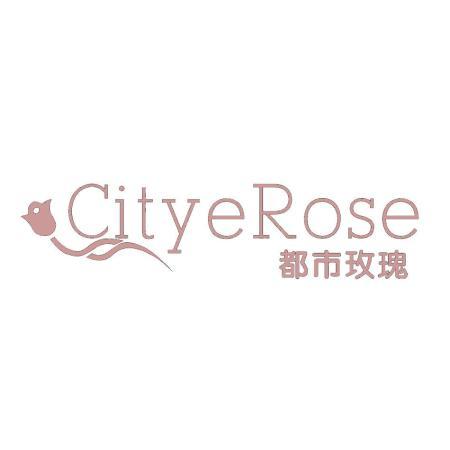 都市玫瑰 CITYEROSE