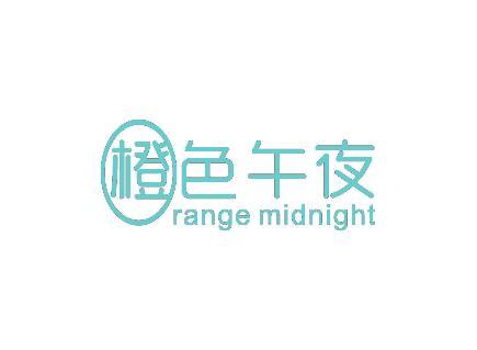 橙色午夜 RANGE MIDNIGHT