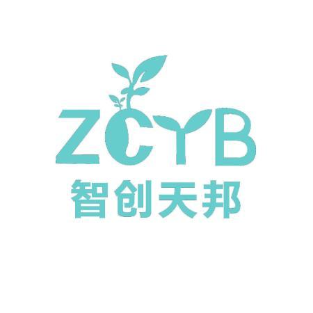 智创天邦  ZCTB