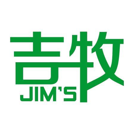 吉牧 JIM'S