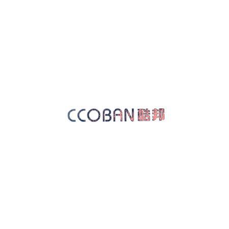 酷邦  CCOBAN