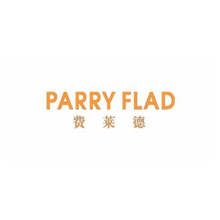 费莱德 PARRY FLAD