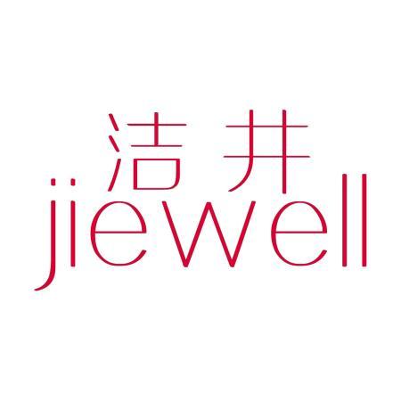 洁井 JIEWELL