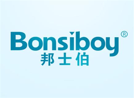 邦士伯  BONSIBOY