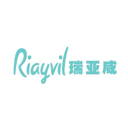 瑞亚威 RIAYVIL