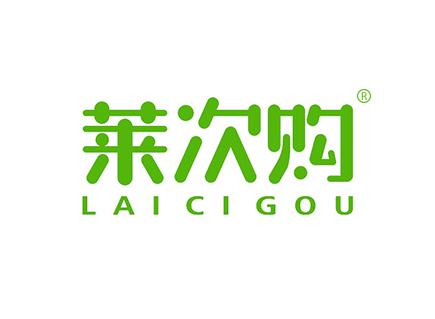莱次购LAICIGOU