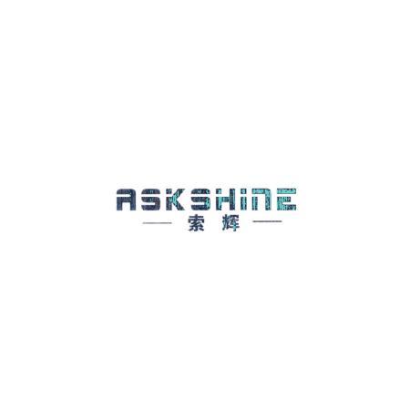 索辉  ASKSHINE