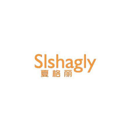夏格丽 SLSHAGLY