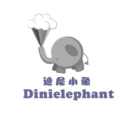 迪尼小象 DINIELEPHANT