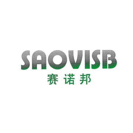 赛诺邦 SAOVISB