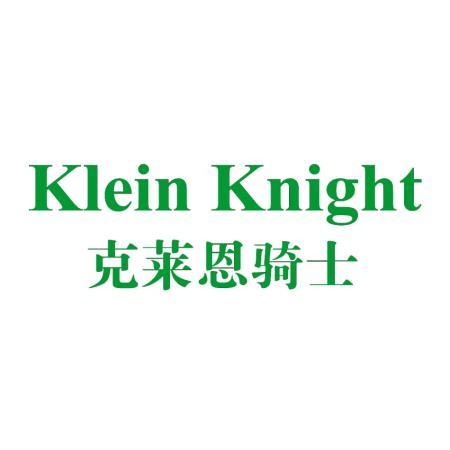 克莱恩骑士 KLEIN KNIGHT