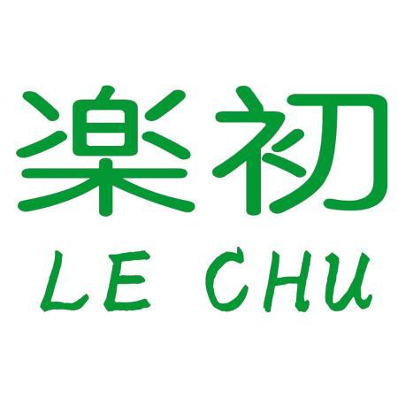 初  LE CHU