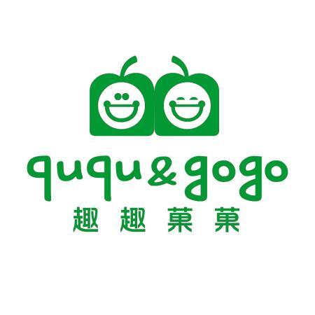 趣趣菓菓 QUQU GOGO