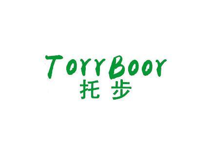 托步 TORR BOOR
