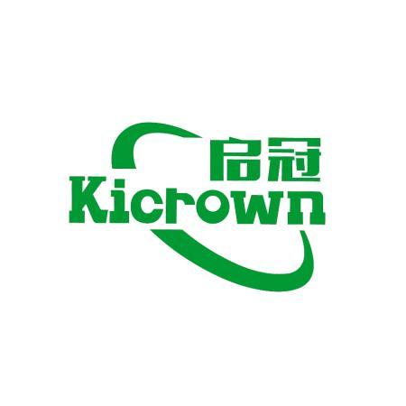 启冠 KICROWN