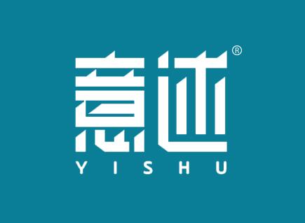 意述YISHU