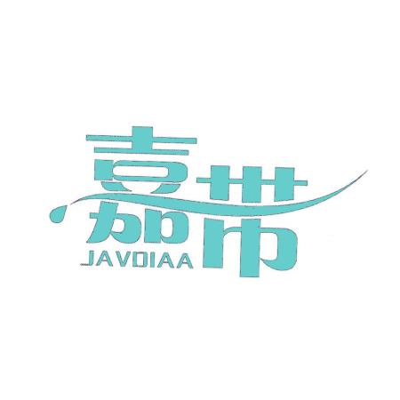 嘉带  JAVDIAA