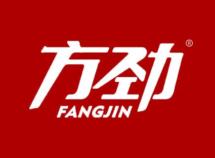 方劲 FANGJIN