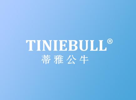 蒂雅公牛 TINIEBULL