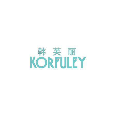 韩芙丽 KORFULEY