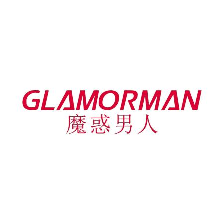 魔惑男人  GLAMORMAN