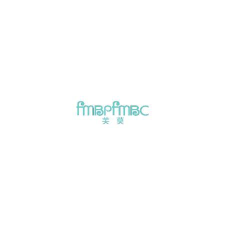 芙莫 FMBPFMBC