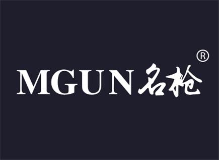 名枪 MGUN