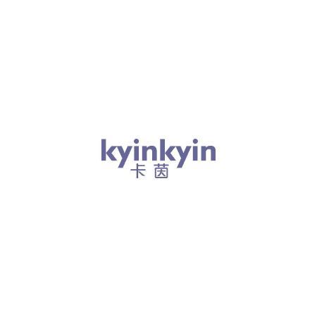 卡茵 KYINKYIN