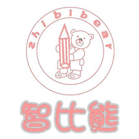 智比熊 ZHIBI BEAR