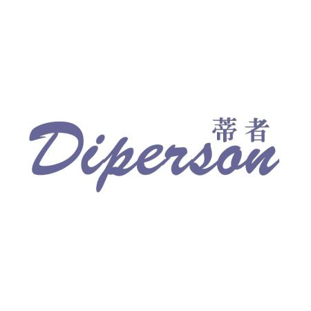 蒂者 DIPERSAN