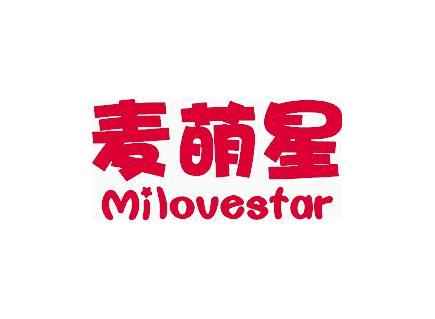 麦萌星 MILOVESTAR